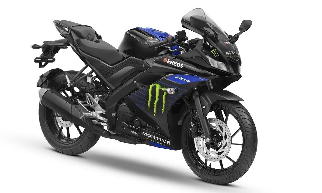 Yamaha YZF R15 V3 Monster Energy MotoGP limited edition